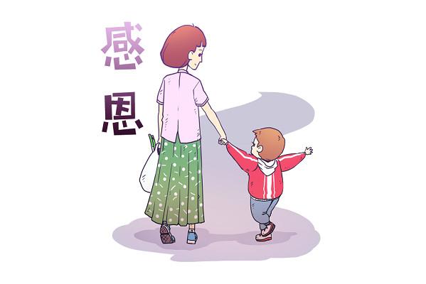 感恩節媽媽兒子卡通素材