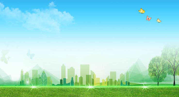 世界環境日環保綠色清新城市草地樹木藍天蝴蝶H5背景