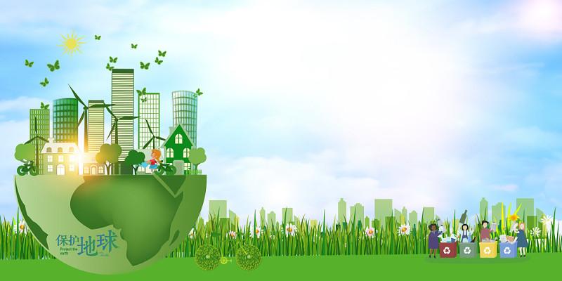 世界環境日環保清新藍綠色保護地球回收垃圾分類扁平人物插畫海報