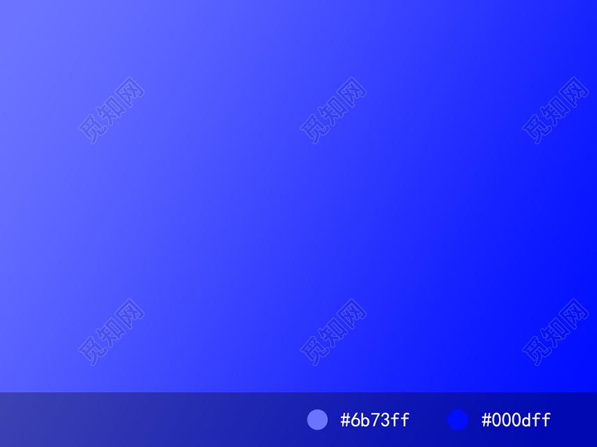 UIv蓝色蓝色方案渐变配色教室产品设计紫色图片