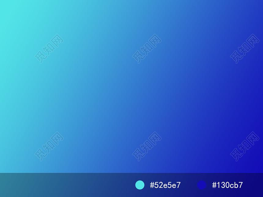 UIv青色青色家具配色渐变试卷方案结构设计cad蓝色图片
