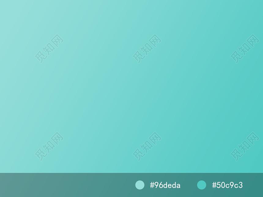 UIv蓝色蓝色配色渐变方案茶派的包装设计图片