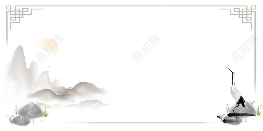 簡約背景灰色古風水墨中國風遠山仙鶴邊框海報展板背景素材