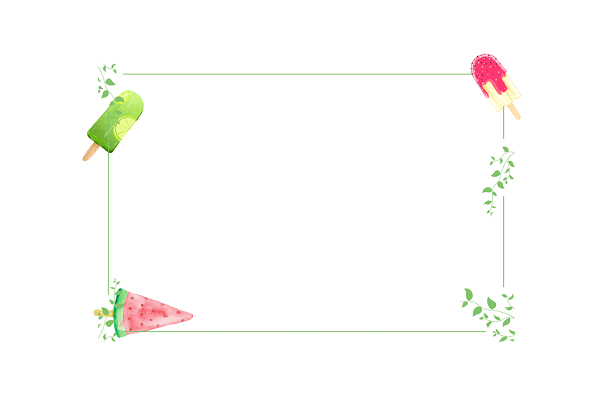 矢量樹葉手繪邊框夏天邊框簡單簡約樹葉雪糕冰棍夏日邊框