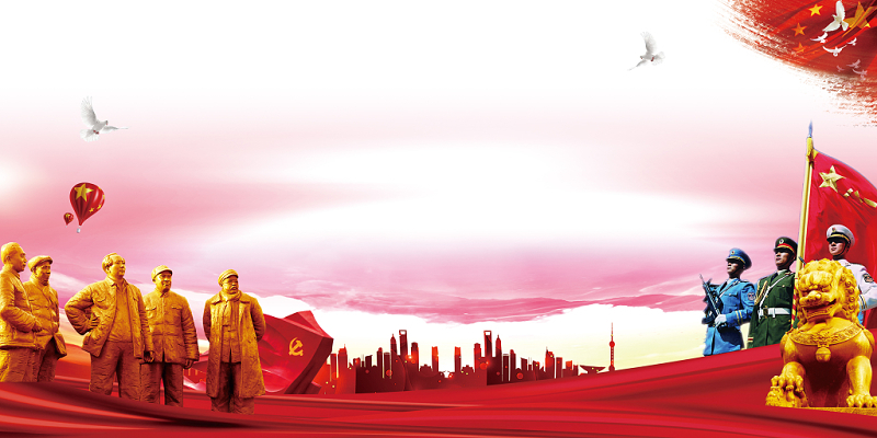 紅色喜慶八一建軍節黨建黨政宣傳欄展板背景