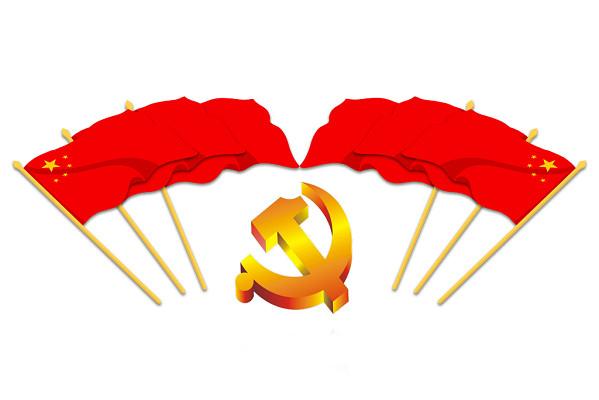紅色黨建黨政建軍節建黨節紅旗徽章素材
