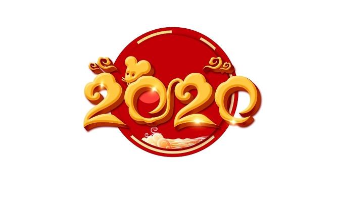 紅色2020鼠年新年春節立體創意素材