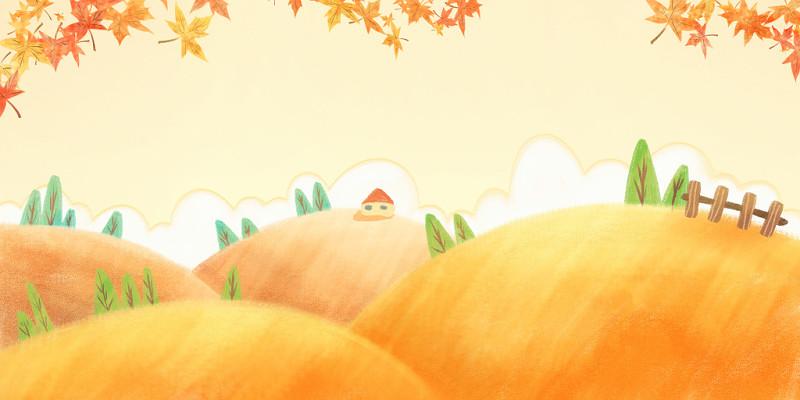秋天秋分金色山坡田野楓葉卡通背景素材