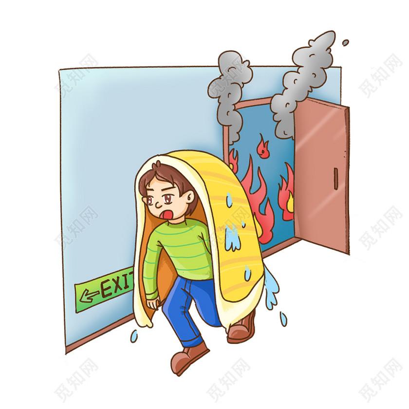 卡通插畫火災逃生自救常識手繪人物素材