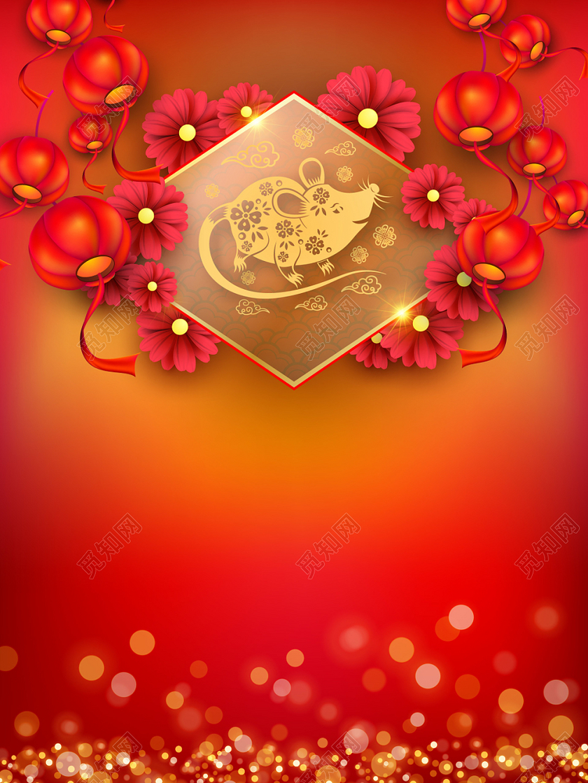 紅色中國風新年喜慶鼠年矢量背景素材