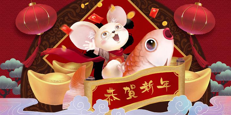 卡通手繪中國風鼠年春節插畫素材