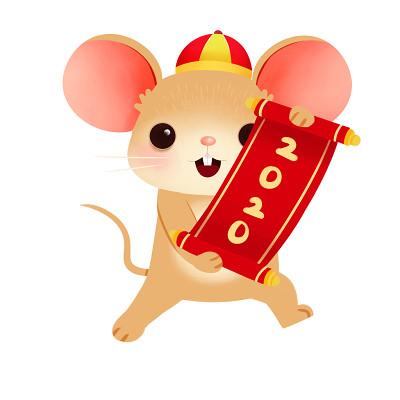 新年2020年鼠年老鼠賀喜手繪素材