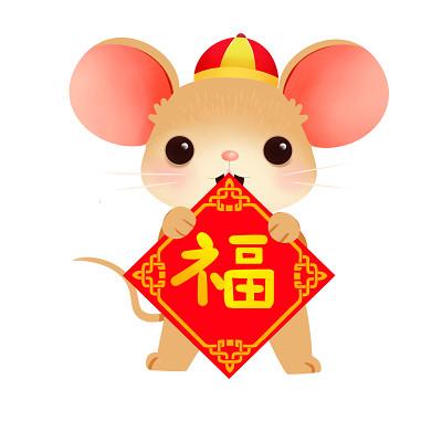 新年卡通2020年鼠年老鼠抱福字手繪素材