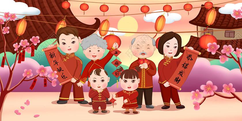 插畫鼠年插畫春節插畫新年插畫卡通手繪暖色系新年全家拜年插畫