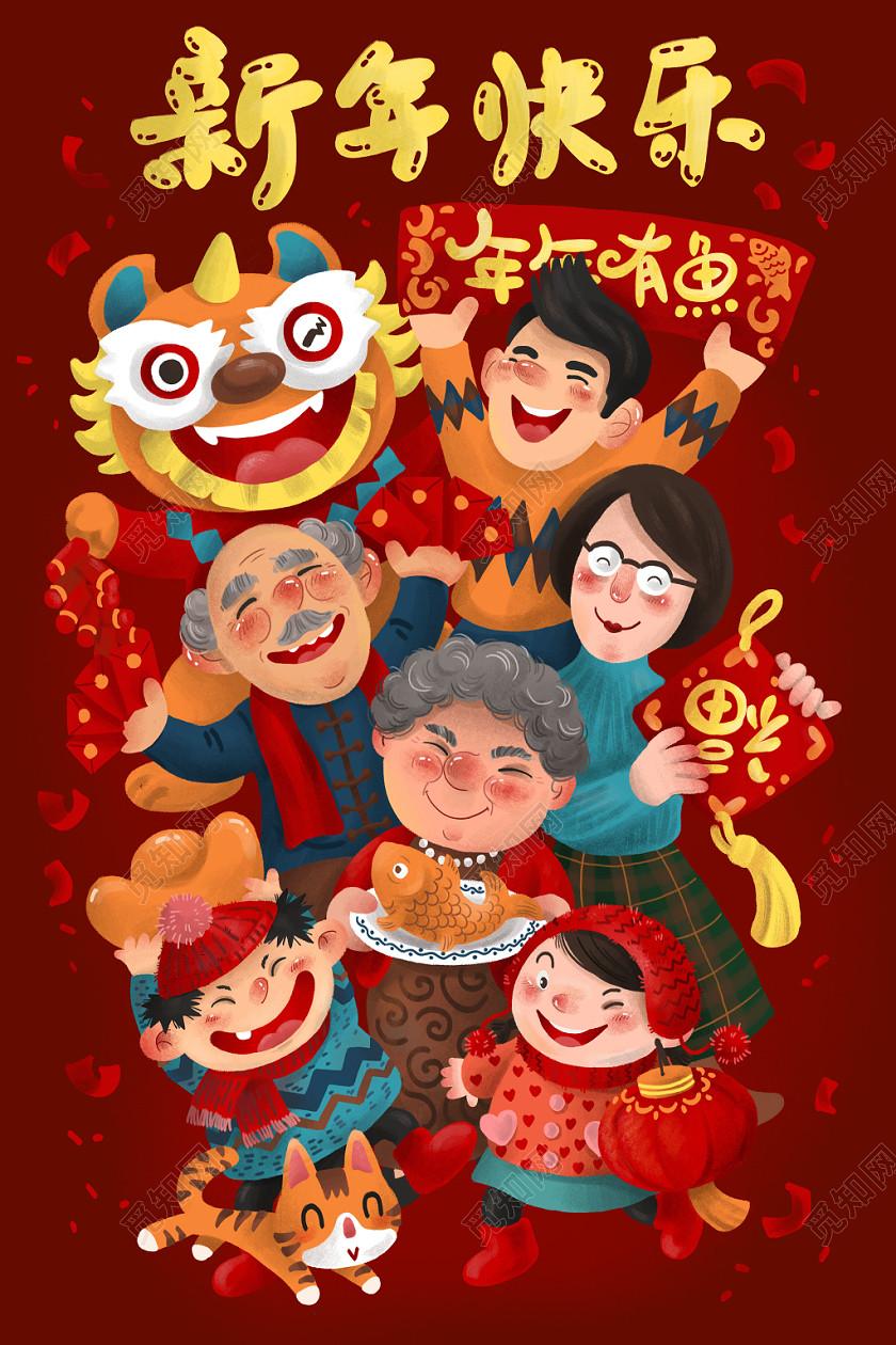 年畫春節插畫新年插畫節日手繪新年快樂元旦海報背景海報素材