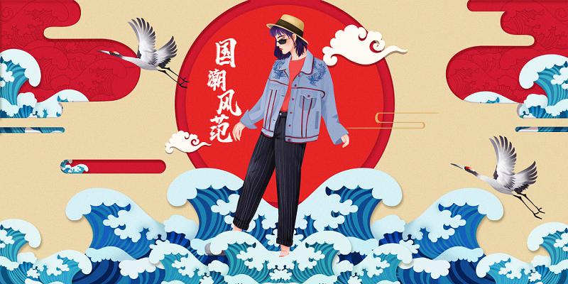 中國風雙十一服裝國潮背景海報素材