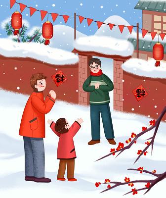 節日卡通手繪新年春節習俗拜年原創設計素材