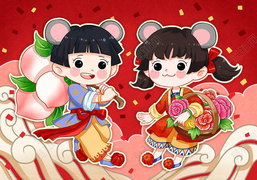 兒童插畫節日卡通手繪新年春節鼠年福娃原創設計素材