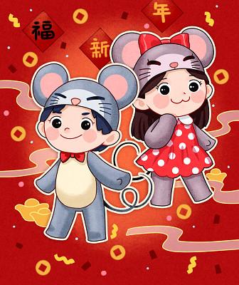 節日卡通手繪新年春節新年老鼠福娃原創設計素材