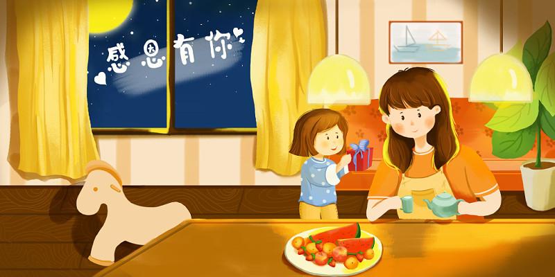 節日手繪給媽媽送禮物感恩節背景海報素材