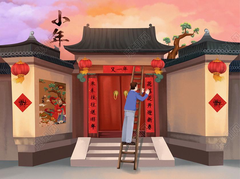 小年插畫中國風貼春聯風俗小年背景海報素材