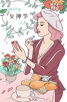 矢量女神優雅女子的下午茶婦女節背景海報素材