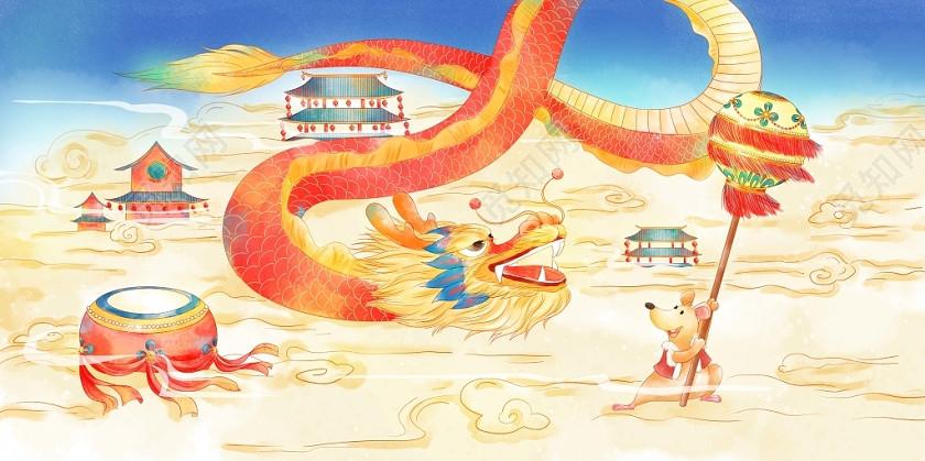 鼠年插畫新年插畫節日卡通水彩金鼠舞龍原創插畫背景