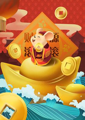 设计素材 中国风卡通手绘  下载 卡通手绘鼠年新年2020卡通老鼠原创
