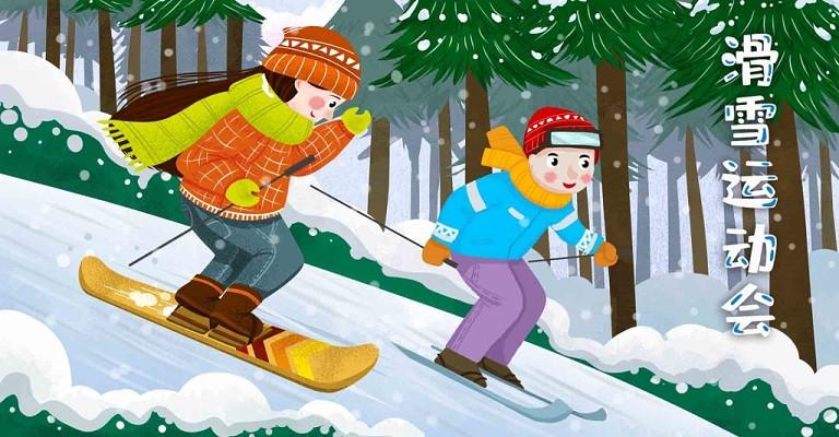 冬天滑雪比賽卡通手繪插畫