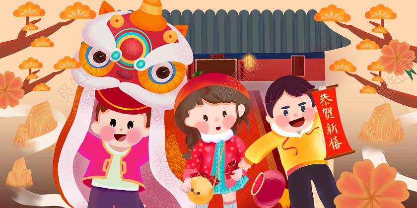 過新年新年插畫手繪恭賀新禧拜年插畫原創素材