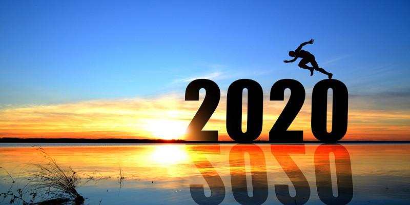 迎接2020大氣唯美朝陽奔跑勵志背景