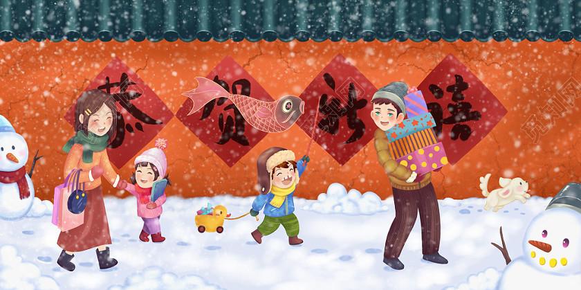 過新年春節習俗新年插畫卡通全家福手繪人物過年圖