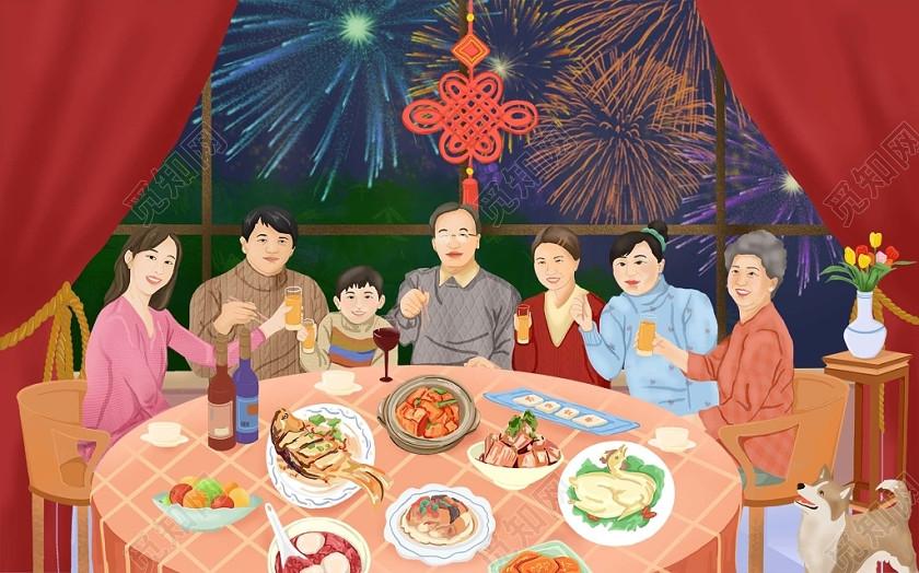 過新年手繪春節除夕年夜飯春節原創插畫素材