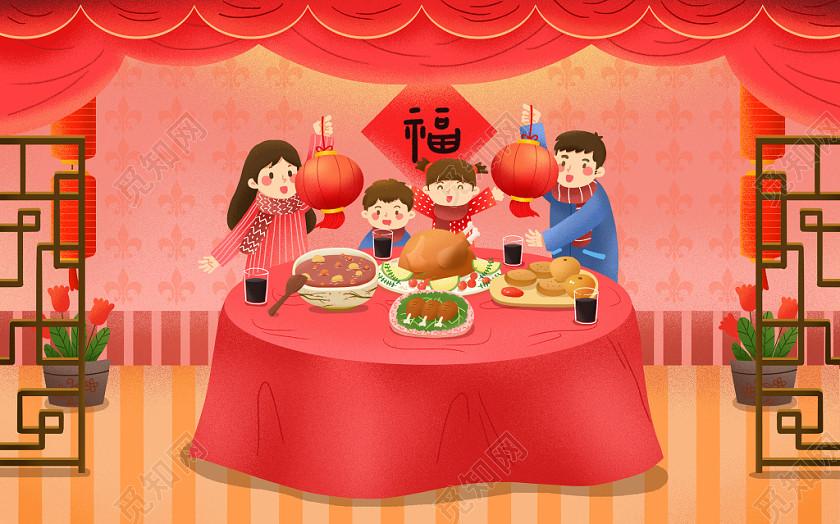 過新年手繪過年春節鼠年團聚元旦在一起吃年夜飯的一家人原創插畫素材