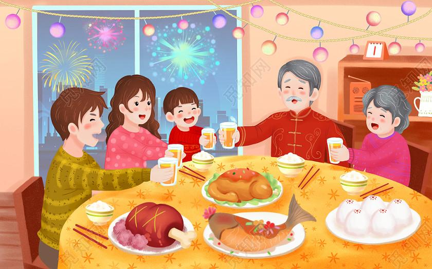卡通春節年夜飯手繪全家福