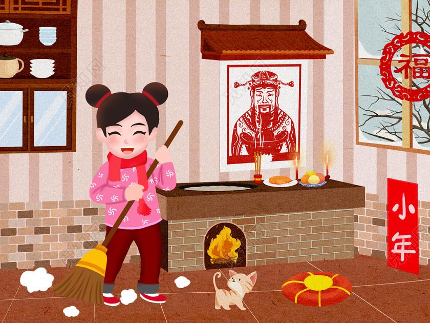 中國傳統小年打掃衛生卡通手繪插畫