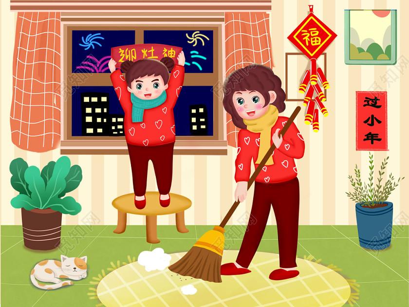 中國傳統小年夜母女打掃衛生卡通手繪原創插畫素材