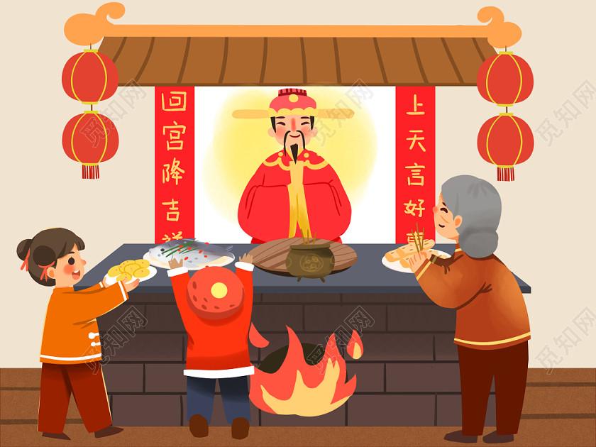 卡通手繪小年祭灶神背景海報插畫素材