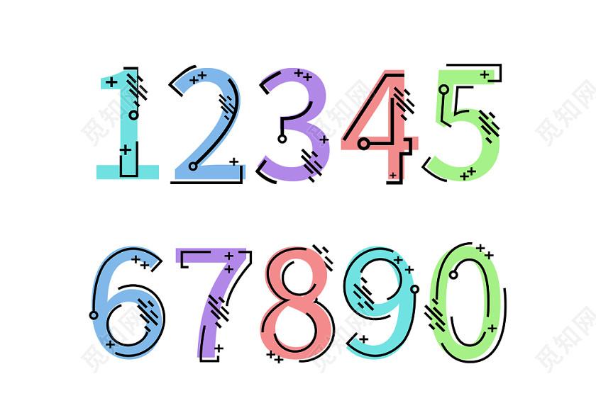1234567890數字創意免扣海報字體