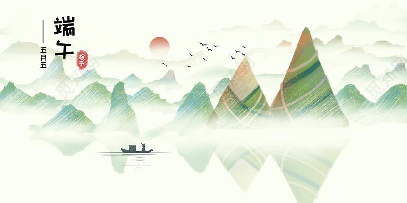 端午節端午唯美中國風山水墨畫插畫海報素材