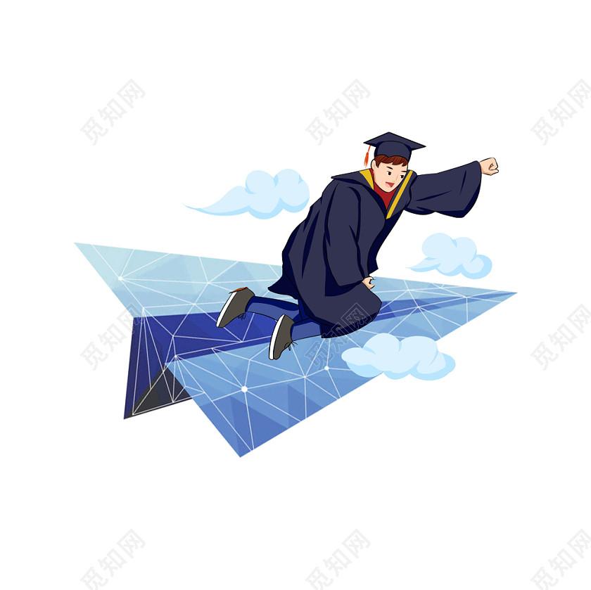 畢業季大學生畢業紙飛機學士服人物元