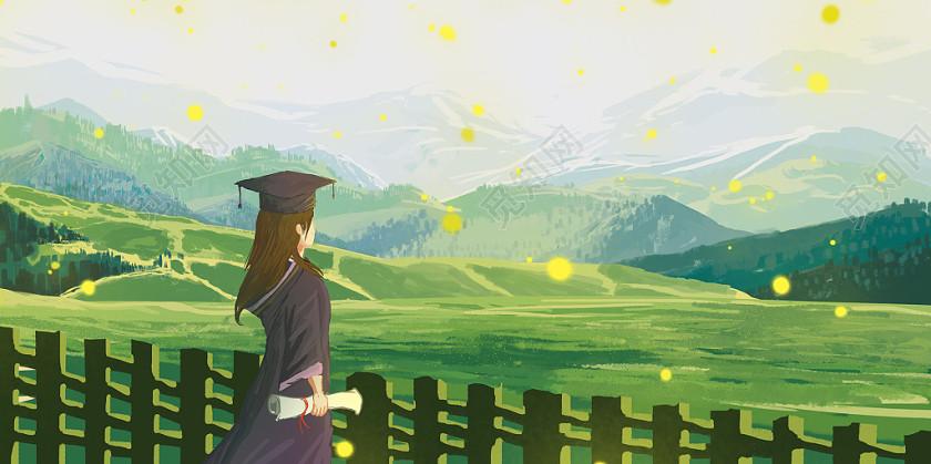 畢業季海報背景畢業畢業季唯美清新手繪畢業季學士服畢業旅行郊外風景高考原創插畫素材