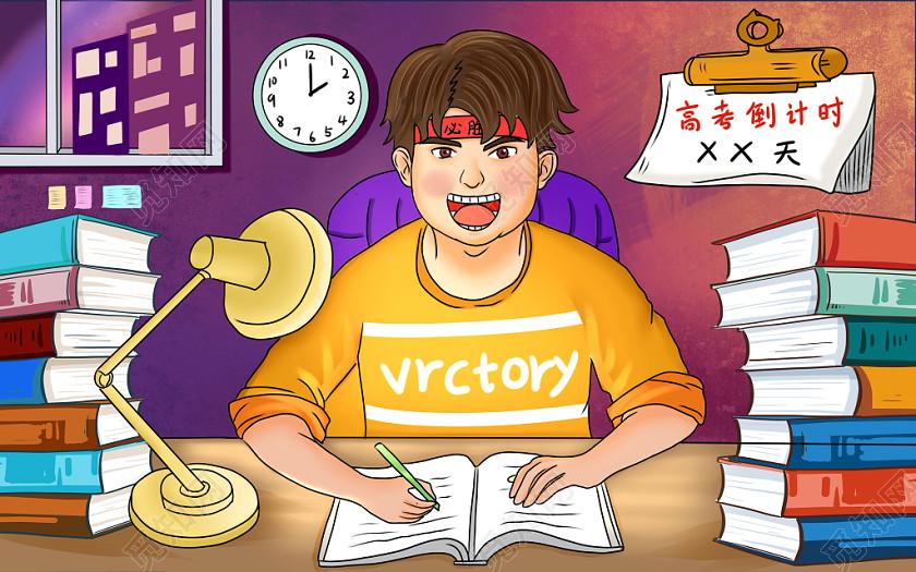 高考沖刺男孩挑燈夜戰卡通手繪原創插畫海報