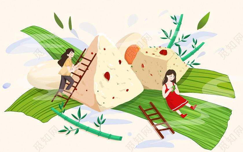 卡通粽子端午端午節原創插畫海報素材