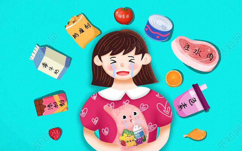 食品安全問題小女孩胃疼卡通手繪原創插畫海報
