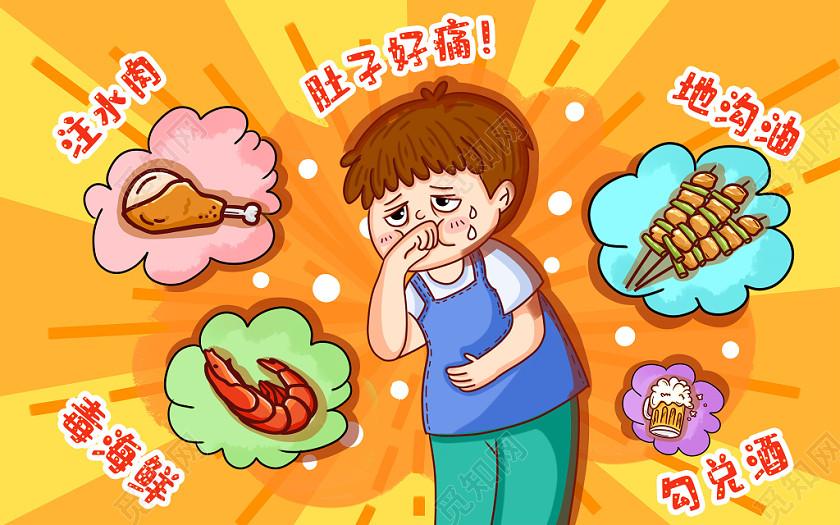 食品安全問題小男孩肚子疼卡通手繪原創插畫海報