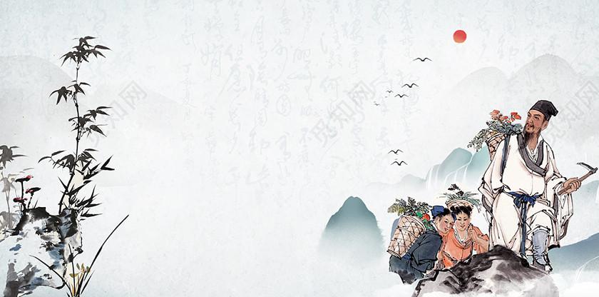 做舊紙張古風水墨中醫采藥宣傳海報電商banner展板背景素材
