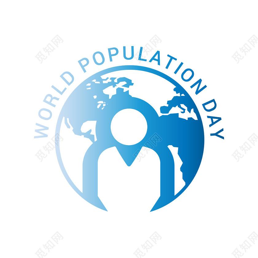 藍色世界人口日元素地球PNG素材
