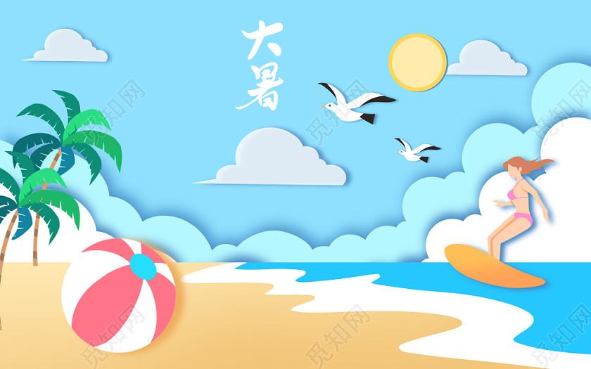剪紙風藍色夏天大暑原創插畫海報