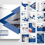 公司文化企業文化企業介紹藍色企業宣傳畫冊